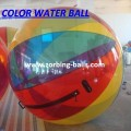 Multi-Colours Water Ball
