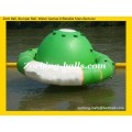 07 Inflatable Turntable